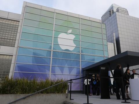 Terminó la espera y Apple por fin dio a conocer los datos oficial...