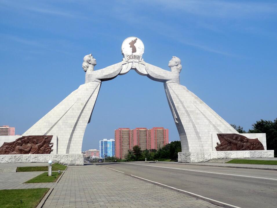 Monumento para la Reunificación Nacional en Pyongyang
