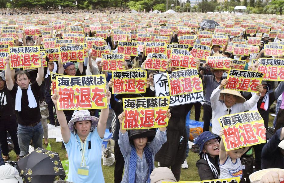 Protestan en Japón contra bases militares de Estados Unidos okinawa5.jpg