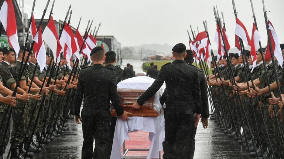 Funerales Brasil Chapeco