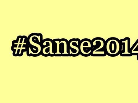 No puedes ir a las Fiestas de la Calle San Sebastián 2014 sin ant...