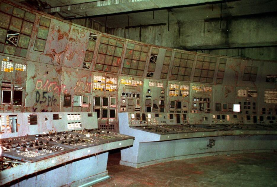 Chernóbil, a tres décadas del accidente nuclear más grave de la historia...