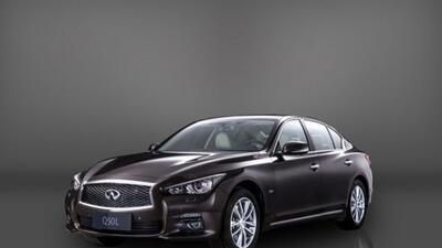 La ueva variante larga del Q50 debutará en China.