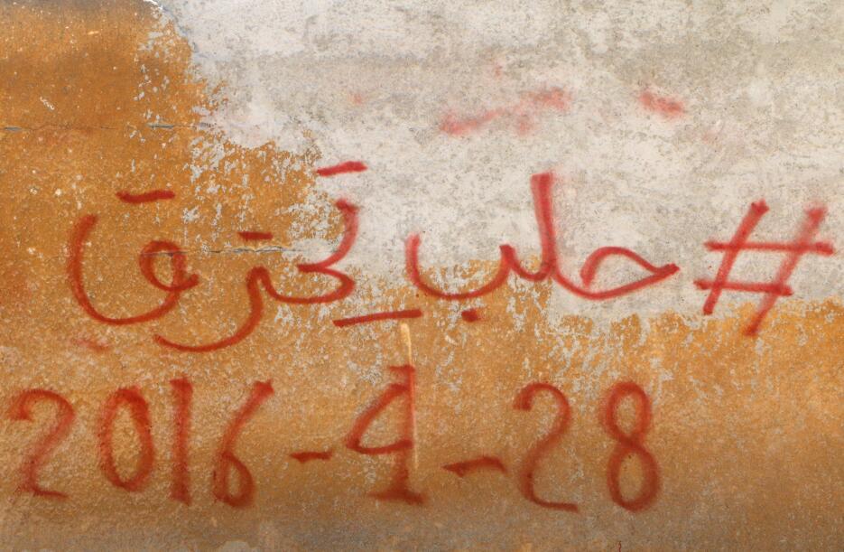 La carnicería continúa en Alepo pese a una tregua. RTX2C6EV.jpg
