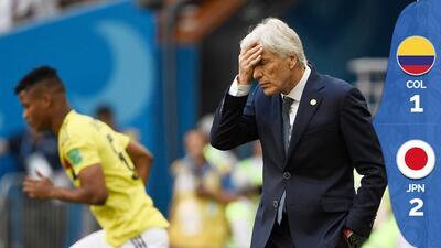 ¡Ánimo, quedan seis puntos aún!: Colombia perdió ante Japón en su presentación en Rusia