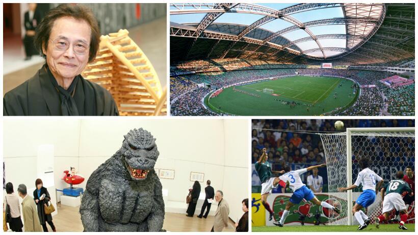 Catar está 'fichando' niños africanos para su Mundial 2022 kurokawa.jpg
