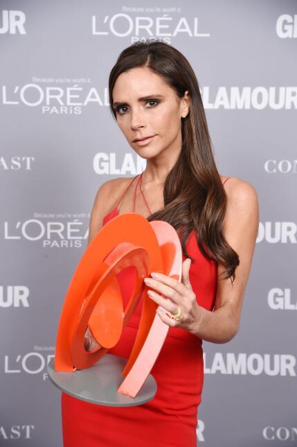Premios Glamour