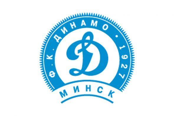 1984: El Dínamo de Minsk tuvo al campeón de goleo, Viktor Sokol, una vez...