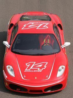 El Ferrari F430 ya tiene una versión lista para el circuito de carreras.