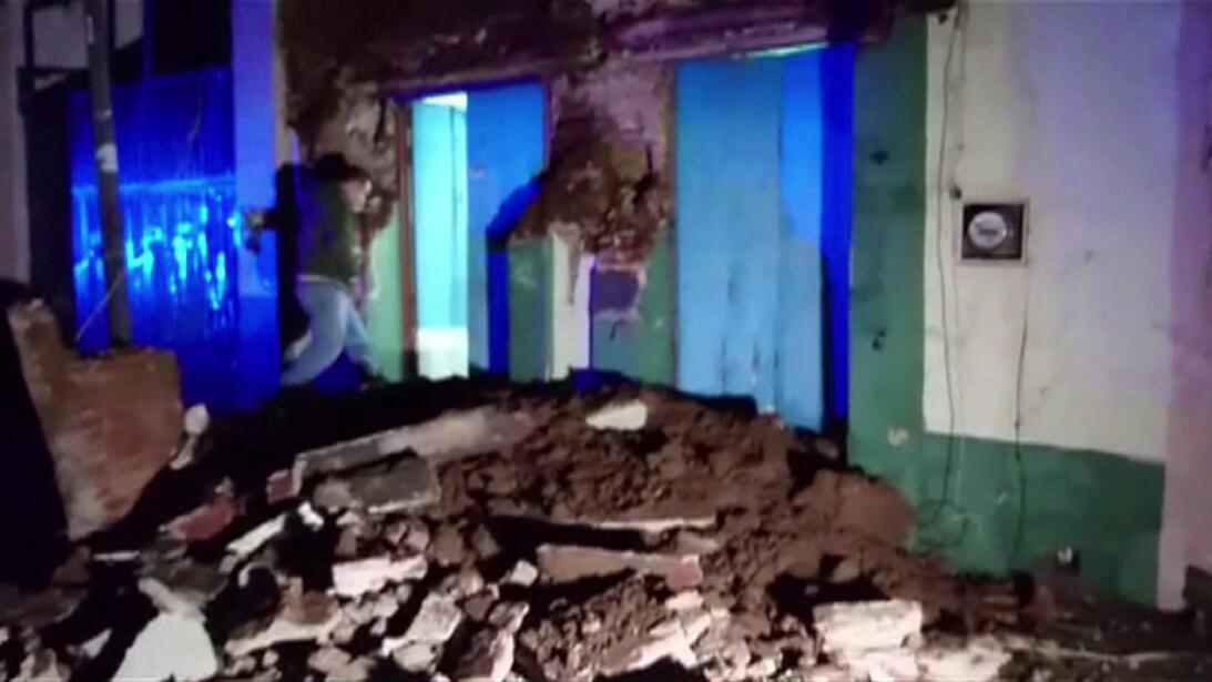 Una vivienda en el centro de Oaxaca derruida tras el fuerte terremoto de...