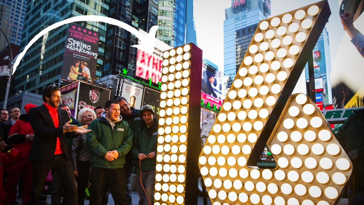 New York City's New Year's Eve