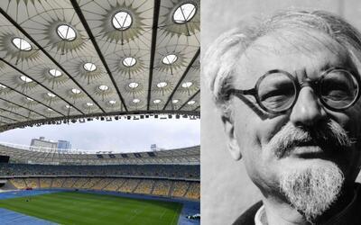 El Estadio Olímpico de Kiev llevó el nombre del revolucion...