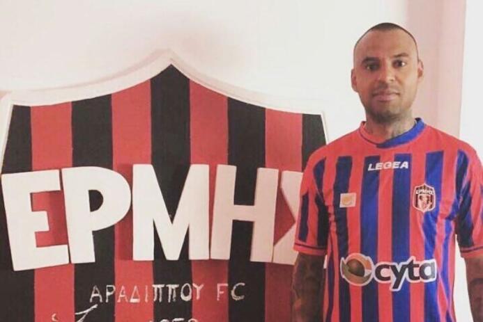 Ermis [1]-2 Anorthosis: con Édgar Pacheco en cancha durante los 90 minut...