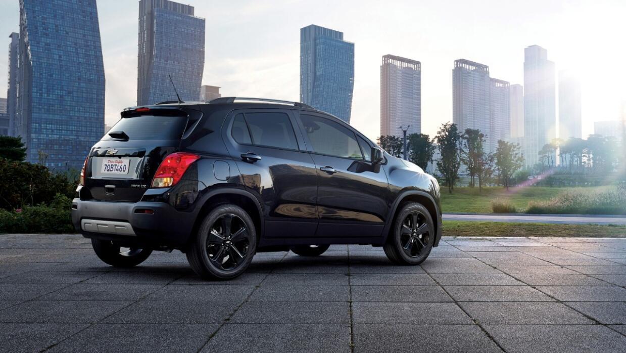 La serie oscura del pequeño SUV llega para brindar un look m&aacu...