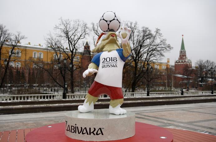 Moscú lista para el sorteo del Mundial Rusia 2018 gettyimages-882606932.jpg