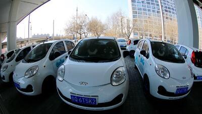Flota de vehículos eléctricos del servicio de autos compartidos Gofun de...