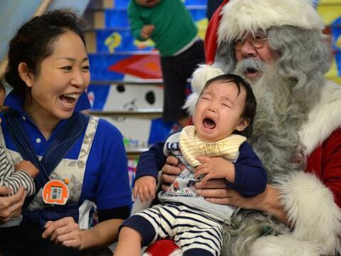 El 23 de diciembre es el cumpleaños del actual emperador y hay un...