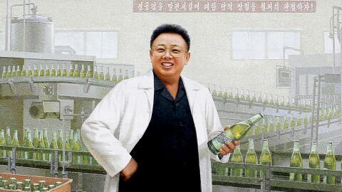 Norcorea beer