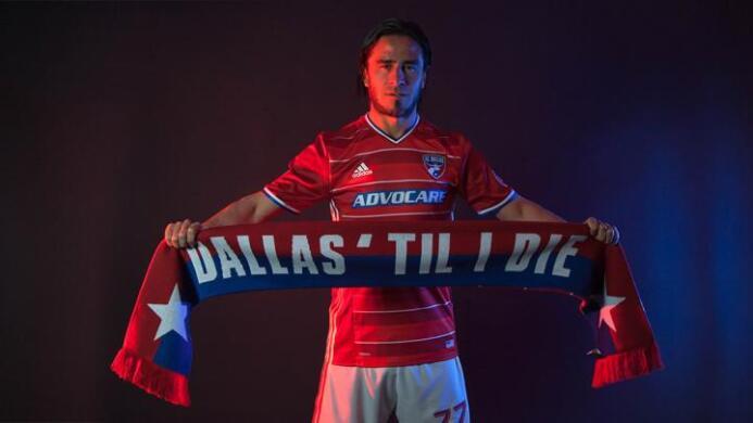 FC Dallas nuevo uniforme