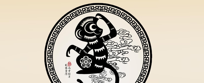 Horóscopo Chino mono.jpg