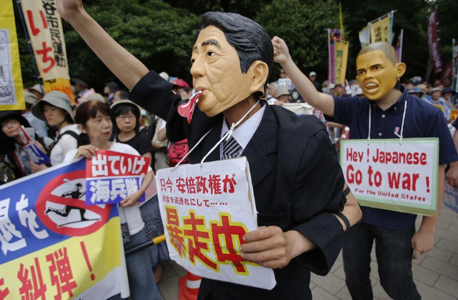 Protestan en Japón contra bases militares de Estados Unidos okinawa4.jpg