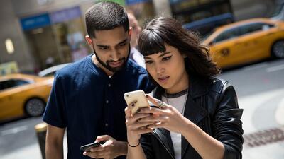Con esta app podrás saber dónde comprar un producto al precio más económico del mercado