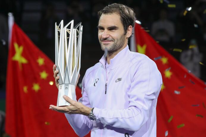 Roger Federer: Campeón del Masters de Shangái gettyimages-861613780.jpg