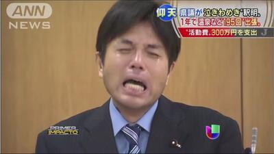 Político japonés pidió perdón entre lágrimas por ser corrupto