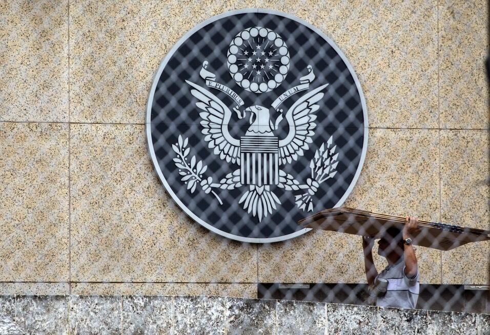 Este es el sonido que afectó a diplomáticos de EEUU en Cuba y que creó u...