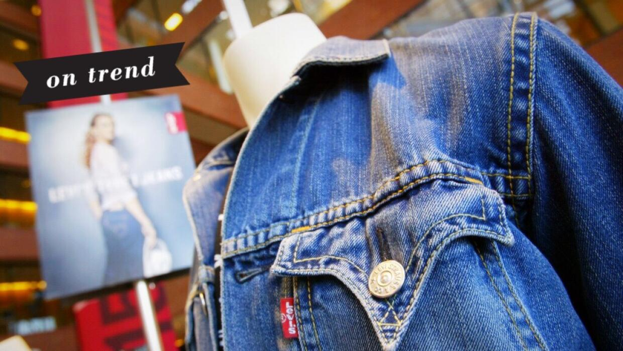 Levi Strauss & Company Opens Visitor Center In San Francisco