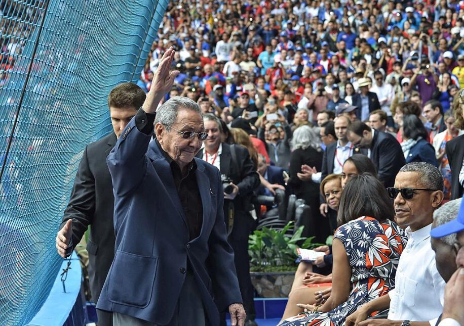 Las grandes ligas en La Habana GettyImages-516966048.jpg