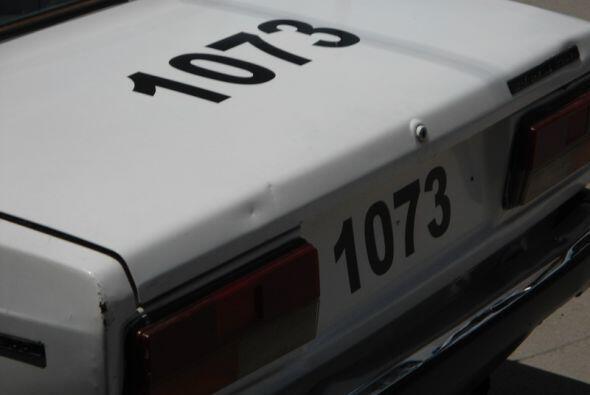 Uno de los autos patrulleros de la Policía Nacional