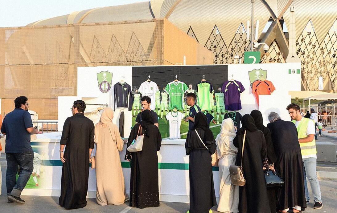 Mujeres Arabia Saudita