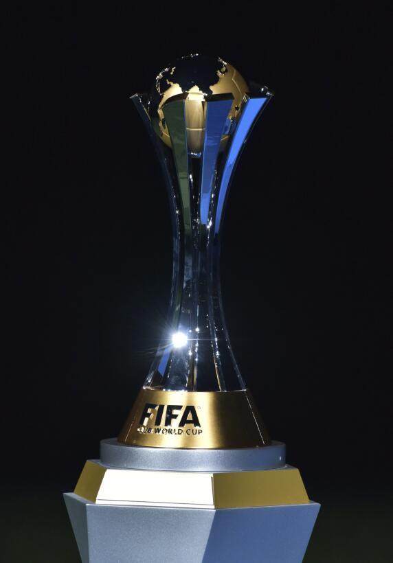 Las 15 claves para entender cómo se disputa el Mundial de Clubes Final.jpg