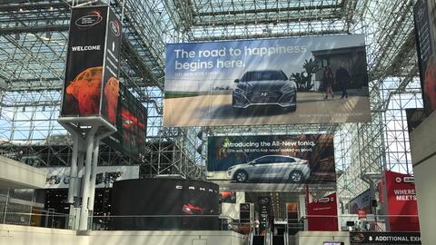 Auto Show de Nueva York IMG_3062 (1).jpg