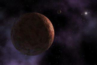 Plutón, el planeta enano