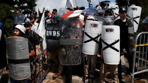 Imagen de la marcha de los supremacistas blancos en Charlottesville, Vir...