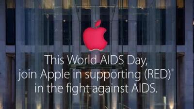 Apple se une a la lucha contra el SIDA.