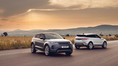 Esta es la nueva Range Rover Evoque