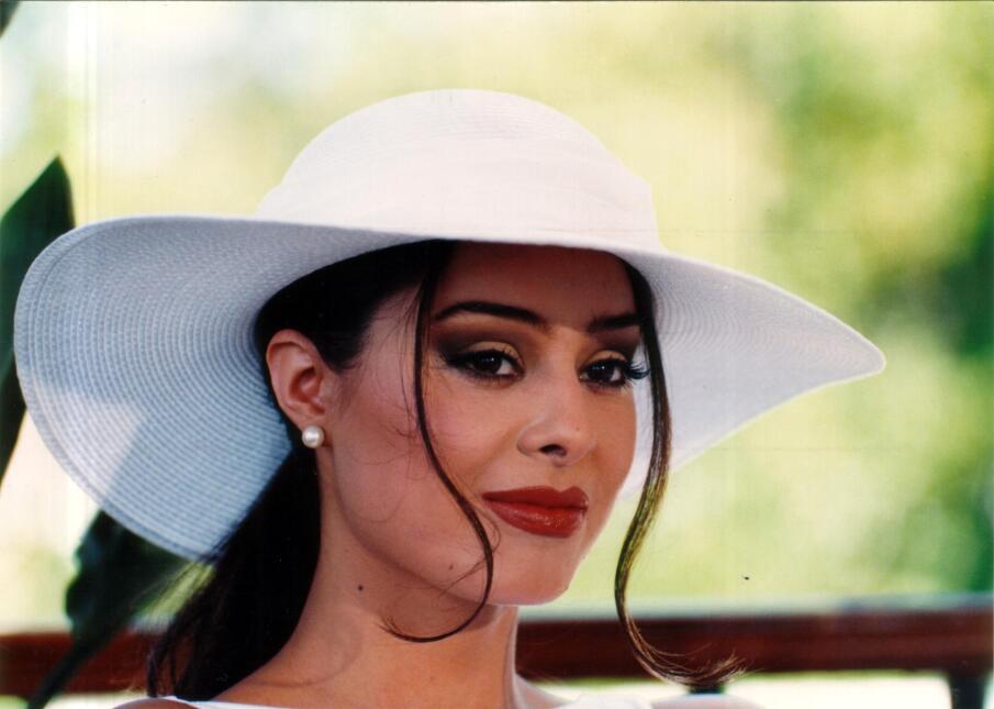 Yadira Carrillo